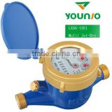 Multi jet Water meter ISO 4064 (brass body)