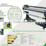 adopt green sticking with roller lamination1600h1