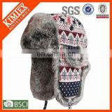 2017 New Designed Russian Style Custom Winter Trapper Hat For Men