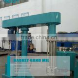37kw 600L basket sand mill for paint