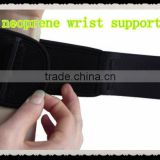 <b>neoprene</b> <b>wrist</b> <b>support</b>