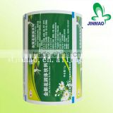 <b>Plastic</b> <b>packaging</b> roll <b>film</b> for beverage