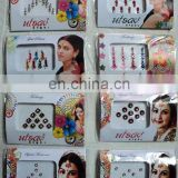 BULK LOT OF INDIAN BINDIS PACK