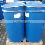 bulk tomato paste from Xinjiang 2016 new crop 28-30% CB 36-38% CB price of tomato paste in drum