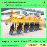 One - way plow Reversible Disc Plough
