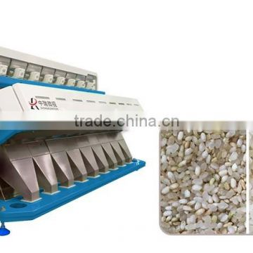 New Condition germ Rice Color Sorter Machine