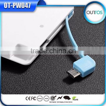 2015 wallet slim design power bank 2500mah With cable
