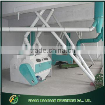 Stable performance rice flour mill machine