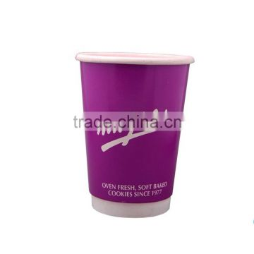 Company Logo Printed Double Wall Paper Cup,Custom Double Wall Coffee Paper Cup,Custom Printed Double Wall