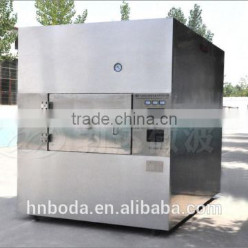 Microwave vacuum drying machine for Chinese pills