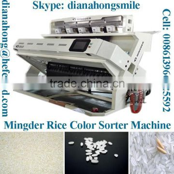 Rice CCD Color Sorter Machine, Rice Separator Machine (MS-M448)