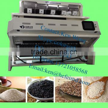 Yellow rice Color Sorter Machine, color sorting machine