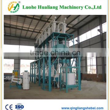 energy saving and low consumption wheat corn flour milling machine price