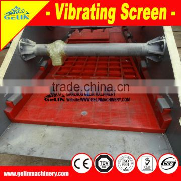 large capacity vibration screen grader for mining industry