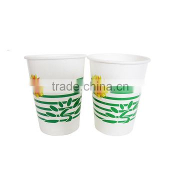 personalised coffee cups disposable,personalised coffee cups disposable