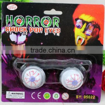 Horror shock pop eyes; eyes pop out toys; Tricky toys in April Fools' Day;Funny glasses