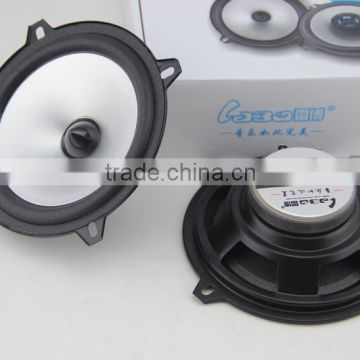 "5"" inch Full frequency car speaker 12v best audio part"