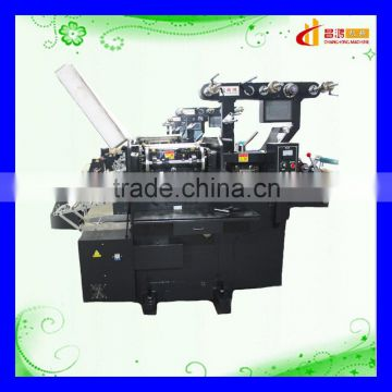 CH-210 Glass wine bottle roll to roll sticker label printing machine