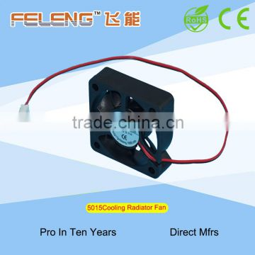 5015 Auto radiator cooling fan DC 12V/24V