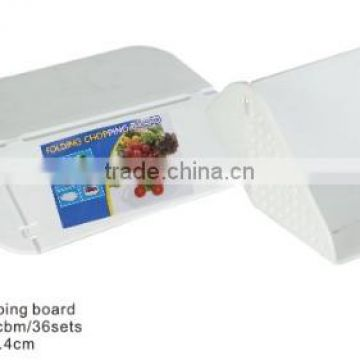 PP Plastic Food Grade Household Product Factory Wholesale Foldable Chopping Board