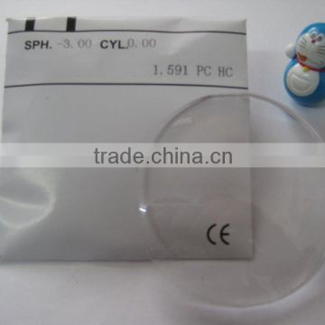 wholesale ophthalmic optical lenses(CE,FACTORY)