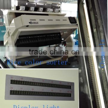 Smart Optical Rice Color Sorting Machine