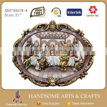 13.5 Inch Resin Last Supper Home Decoration Wall Hanging Paintings