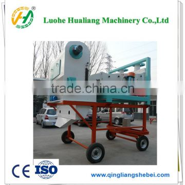 vibration coffee bean sorting cleaning machine for cocoa bean