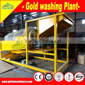 China No. 1 mobile type gold washing plant