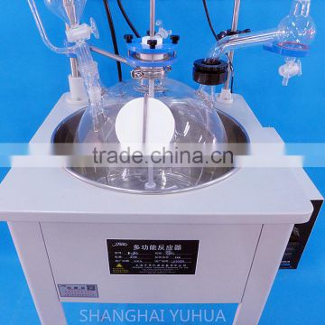 50l Popular glass reaction kettle with advanced technology