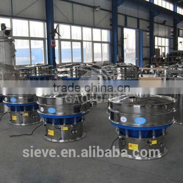 Vibrating screen separator for yeast powder