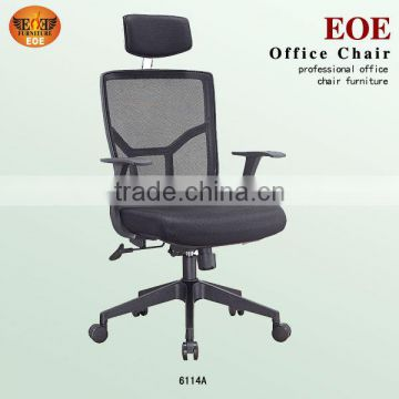 New style computer mesh office chair with headrest 6114A