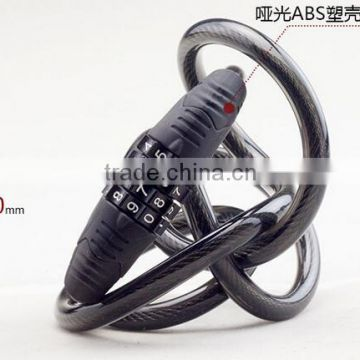 MTB Bicycle Lock with Modifying Password