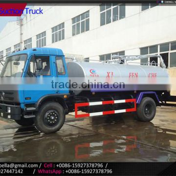 8m3 DONGFENG septic vacuum truck , septic tank trucks for sale