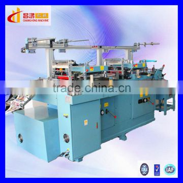 CH-210 Professional top quality wholesale label cutting machine