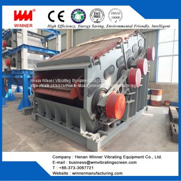Energy saving double frequency vibrating screen for mining
