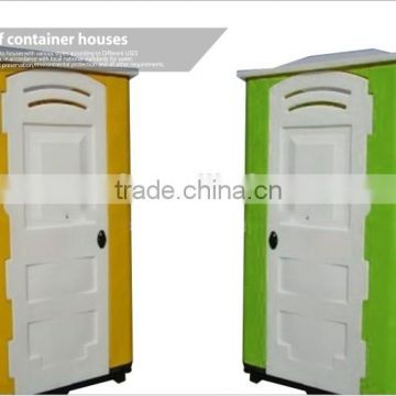China single mobile portable oliet/ movable toilet