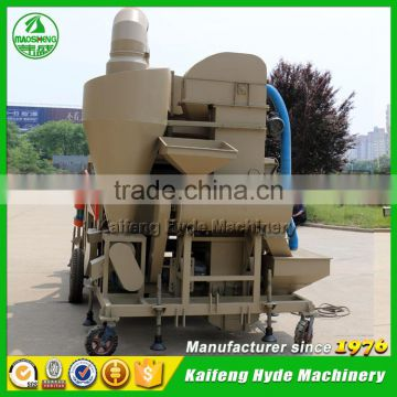 5XZF Mobile soybean cleaner machine for Beans processing plant