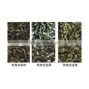 Professional CCD Color Sorter For Sorting Tea From China