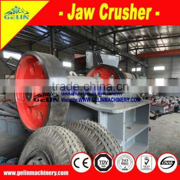 Low price advance jaw crusher specifications made in Shanghai China