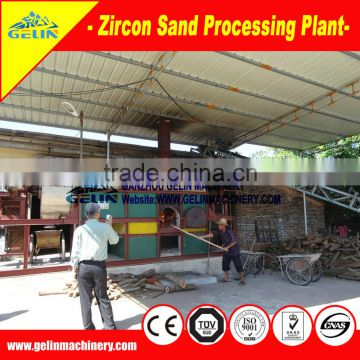 Zircon sand testing machine