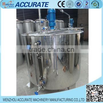 Electrical Double layers juice heating cooling and mixing vessle