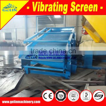 good price vibration sand screen with ISO9001:2000