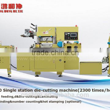 Single stand high speed logo packaging printing machine