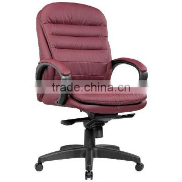 CEO office furniture executive chair