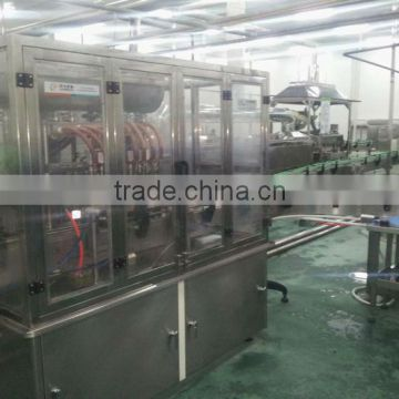 Canned Mushroom Automatic Rotary Weighing Type Solid Filling System