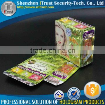 Original Free sample Free design custom 2D / 3D hologram printing box packing box                                                                                                         Supplier's Choice
