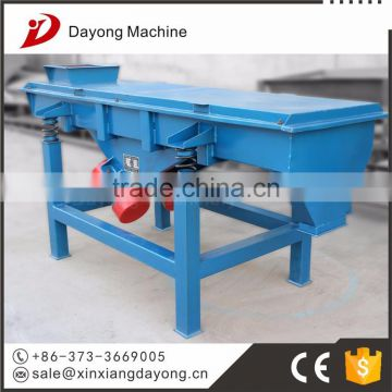 Paraffin powderlarge capacity linear vibration screen/separator