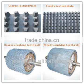 Double roller double teethed limestone crusher at low price