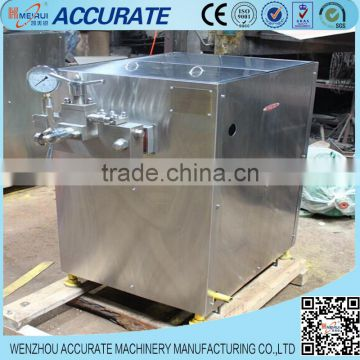 milk juice shampoo homogenizer manufacture